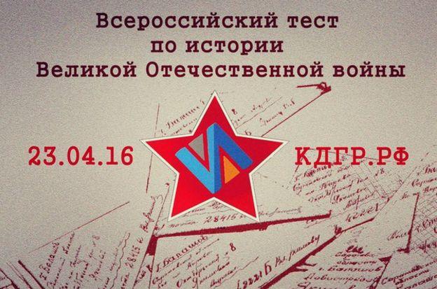 Великая Отечественная война история тесты Контрольная работа по истории великой отечественной войны
