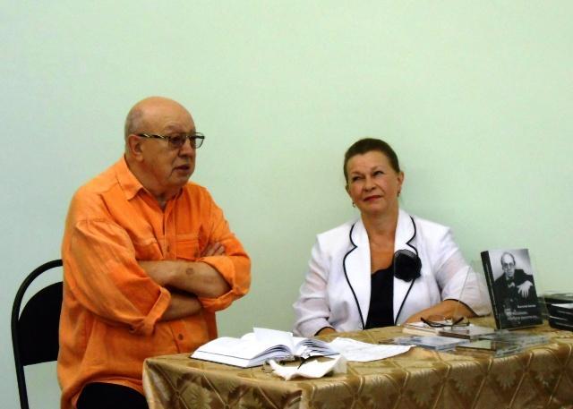 Беляев, авторский вечер, библиотека